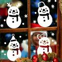 ウォールステッカー クリスマス 雪だるま 雪の結晶 シール式  窓飾り 壁紙 雪だるま クリスマス 装飾 壁飾り 雪花 M…