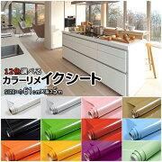 https://image.rakuten.co.jp/takarafune/cabinet/05375872/imgrc0091176998.jpg