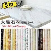 https://image.rakuten.co.jp/takarafune/cabinet/05375872/imgrc0090840512.jpg