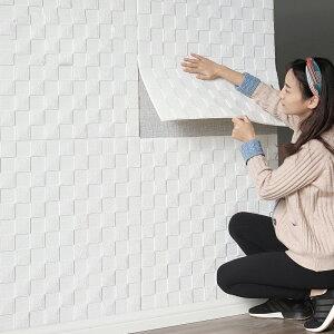 クッション粘着シート  防音シート 70cm×70cm 大判 白 貼るだけ! クッションシート 壁紙シール 防水 壁紙 断熱 クッションブリック 部屋 壁 貼る のり付き おしゃれ 北欧 3D 立体 リビン