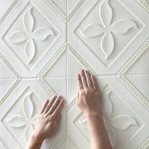 クッションシート 壁紙シール クローバー柄 防水 壁紙 断熱 クッションブリック 部屋 壁 貼る のり付き おしゃれ 北欧 3D 立体 リビング 寝室 キッチン 洗面所 トイレ 発泡スチロール 70c