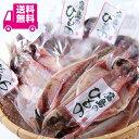 長崎県産 玄界灘 真アジ 3枚×5パック (送料無料一部除く)