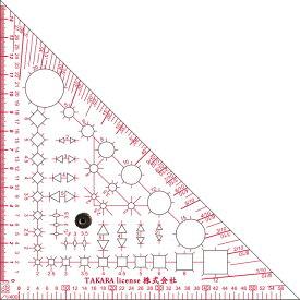 タカラ製図マルチ定規 テンプレート 三角定規 設計製図 縮尺定規