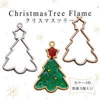 楽天市場レジン クリスマス 枠の通販