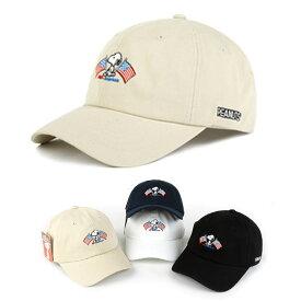 PEANUTS SNOOPY スヌーピー アメリカ 海外 輸入 正規品 キャップ 帽子 スナップバック スヌーピーキャップ スヌーピー帽子 スヌーピースナップバック スヌーピーニット帽 スヌーピーニットキャップ