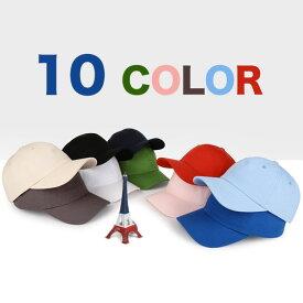 Simple Law Cap シンプル 無地 カラフル ローキャップ キャップ 野球帽 レディース メンズ ユニセックス ペア 海外 輸入 キャップ 帽子 スナップバック
