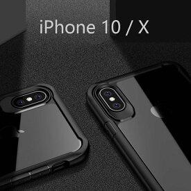 iPhone Design Case Gel Hard Simple iPhoneケース ジェルハードケース シンプル エアバッグ アイフォン XR Xs Max Xs X ブランド デザインケース スマートフォンケース スマホケース スマホカバー アイフォンケース