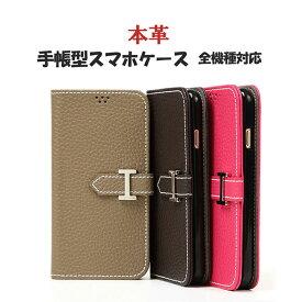 iPhone XR Xs Max Xs X iphone8 iphone7 iphone6s GALAXY XPERIA AQUOS SH-01K SO-04J SH-03J SHV41 F-05J F-01K SO-01K SO-02K SO-03K SO-04K SO-05K SH-03K F-04K F-03K HUAWEI P20 lite SOV37 SHV42 携帯ケース 手帳型 スマホケース 手帳型 全機種対応 スマホカバー 本革