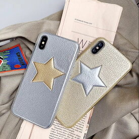 iPhone Design Case Lucky Star iPhone ケース ラッキー スター 星 レザー キャラクター 立体的 アイフォンXR Xs Max Xs X 8 7 8 7プラス ブランド デザイン スマートフォン スマホケース スマホカバー アイフォンケース