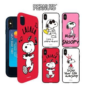 SNOOPY Many Faces of Snoopy Card Door Bumper Case スヌーピー ピーナッツ ハート サングラス クラウン 王冠 LALALA ユニーク カード 収納 スタンド バンパー 鏡 海外 輸入 正規品 韓国 ファッション おしゃ
