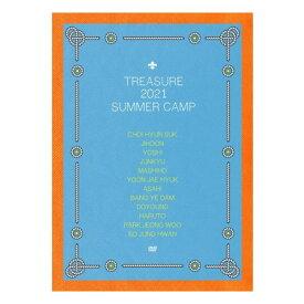 【8/17発売】【DVD】TREASURE 2021 SUMMER CAMP【韓国版】トレジャー サマー キャンプ【YG宝石箱】【送料無料】