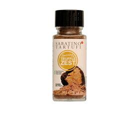(代引不可・全国送料無料)SABATINO トリュフゼスト 50g/1瓶 ZEST サバティーノ社イタリア産 黒トリュフ粉末調味料