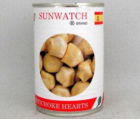 サンウォッチ アーティチョーク ハート 400g/缶詰【朝鮮あざみの花の部分】スペイン国産