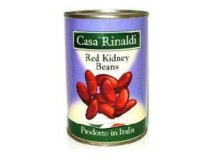 カーサ・リナルディ レッドキドニービーンズ(赤いんげん豆) イタリア産 400g 缶詰