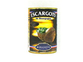 ロマンジーニ エスカルゴ400g/缶 食用カタツムリ エキストラ・ラージサイズ36匹入り フランス製食用かたつむり (缶詰)鍋牛