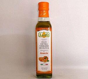 ルグリオ エキストラバージンオリーブオイル アランチア 250ml(229g)/1本 イタリア製オレンジオイル