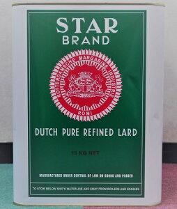 エーワンスター ラード 15kg/1缶 オランダ国産1斗缶(混載不可)業務用純製ラード一斗缶