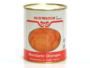 サンウォッチ みかん 全果粒【蜜柑830g/1缶】フルーツ缶詰