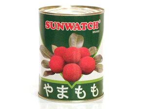 訳あり・へこみ 賞味期限:20210612サンウォッチ 楊梅 山もも【山桃】565g/フルーツ缶詰