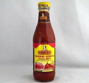 (ハラル認証品)コキタ サンバルコキタ400g/瓶【辛口サンバルソース】インドネシア産(ABCサンバルアスリチリソースの代替品)