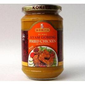 ハラル認証品 コキタ ブンブアヤムゴレン 350g/瓶【鶏の唐揚の漬けタレ】インドネシア料理
