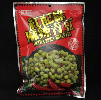(the whole country, collect on delivery impossibility) 盛香珍紅配緑麻辣青豆 220 g X dry spy sea green peas from Taiwan