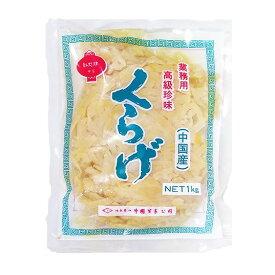 海折皮 切絲1kg/袋【塩蔵くらげ 塩クラゲ 水母 海月刻み8MM】スライス