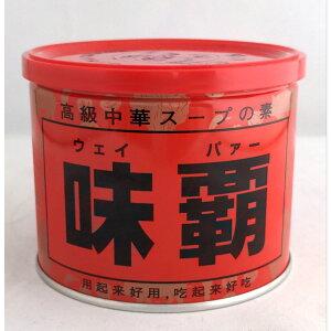 廣記商行 味覇 ウェイパー 500g/缶(賞味期限2022.02.06)
