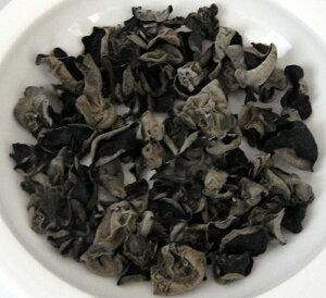 免洗黒木耳 1kg/袋【中粒 掃除済 黒キクラゲ】業務用 中国産乾燥きくらげ