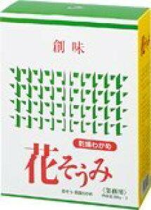 創味食品 乾燥わかめ 花そうみ 200g×2袋/箱 業務用食品