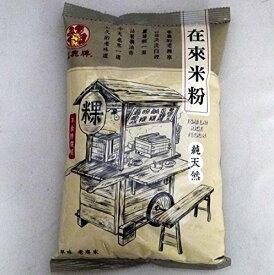 (代引不可 送料無料)福鹿牌 在來米粉600g/袋【米の粉】大根餅の原材料台湾産在来米粉