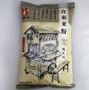 福鹿牌 在來米粉600g/袋【米の粉】大根餅の原材料台湾産在来米粉