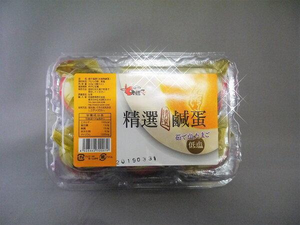(代引不可 送料無料)老騾子 低塩 台湾塩蛋6個入り/2箱セット【鹹蛋・塩あひるたまご茹で済】鹹鴨蛋 安心安全の台湾のアヒルの高品質たまご使用