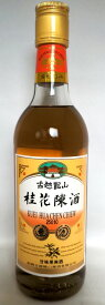 古越龍山 桂花陳酒 500ml/瓶 甘味果実酒