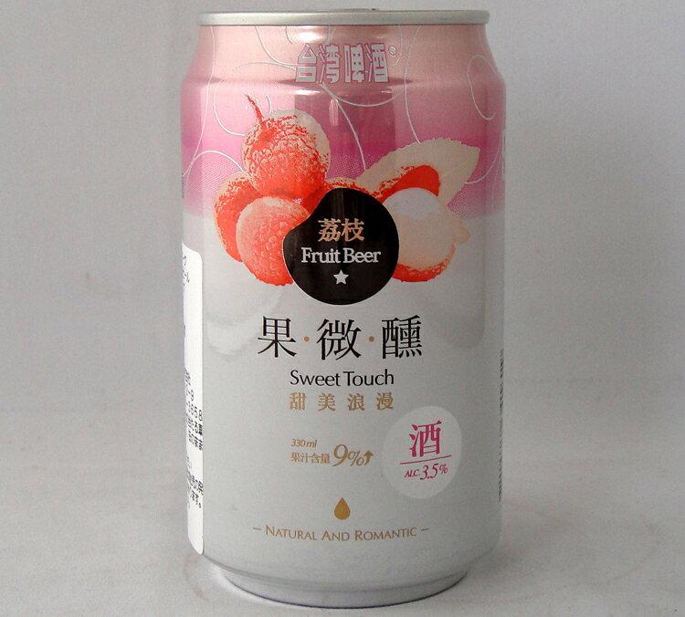 台湾ライチビール 330ml/24缶セット【フルーツビール 台湾ビール】