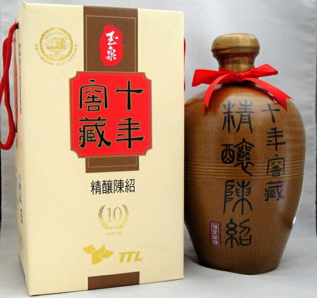 台湾十年窖蔵精醸陳年紹興酒 3L/壺【化粧箱入り】台湾紹興酒