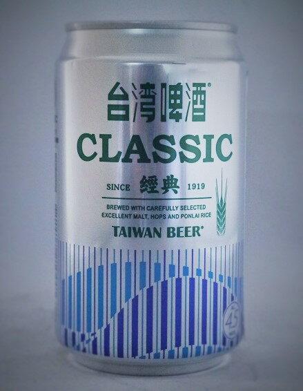 台湾ビール 330ml/12缶セット 中華料理に最適