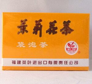 ジャスミン茶 ティーバッグ 2g×20/箱【茉莉花茶】中国茶葉ティーバック