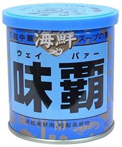 廣記商行 海鮮味覇(ウェイパー)250g/缶(賞味期限2022.06.28)