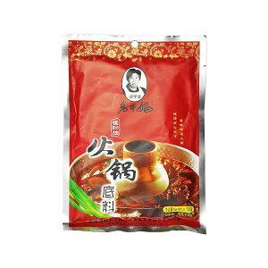(送料無料・代引不可)老干媽植物油火鍋底料160g/8袋【四川火鍋の素、中華スープの素 火鍋スープの素】中国産業務用食品