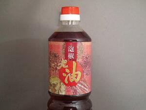 (代引不可 送料無料)三明物産 泡椒老油 900g/本 パオジャオラオユ・香味食用油 中国産