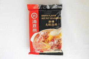 海底撈 清湯火鍋湯料 澄ました中華スープの素 火鍋の素 中国産 110g(約3人前)