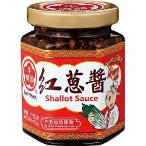 (全国送料無料・代引不可)牛頭牌 紅葱醤175g/瓶詰 賞味期限:20210109【赤ねぎソース】台湾産香味ソース