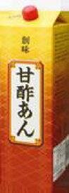創味食品 甘酢あん2kg/本 日本製国産(eko)
