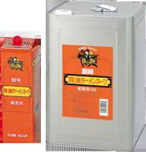 創味食品 醤油ラーメンスープ 日本国産 18L