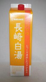 アリアケジャパン 行列自慢 長崎白湯 1.8L×1本(naniwa)