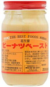 有紀食品 ユウキ 花生醤(ピーナツペースト)無塩・無糖200g/1本(ピーナッツペースト)