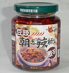 (代引不可 送料無料) 老騾子 豆鼓朝天辣椒醤 (トウチ(発酵黒豆)具入りラー油) 台湾産 240g