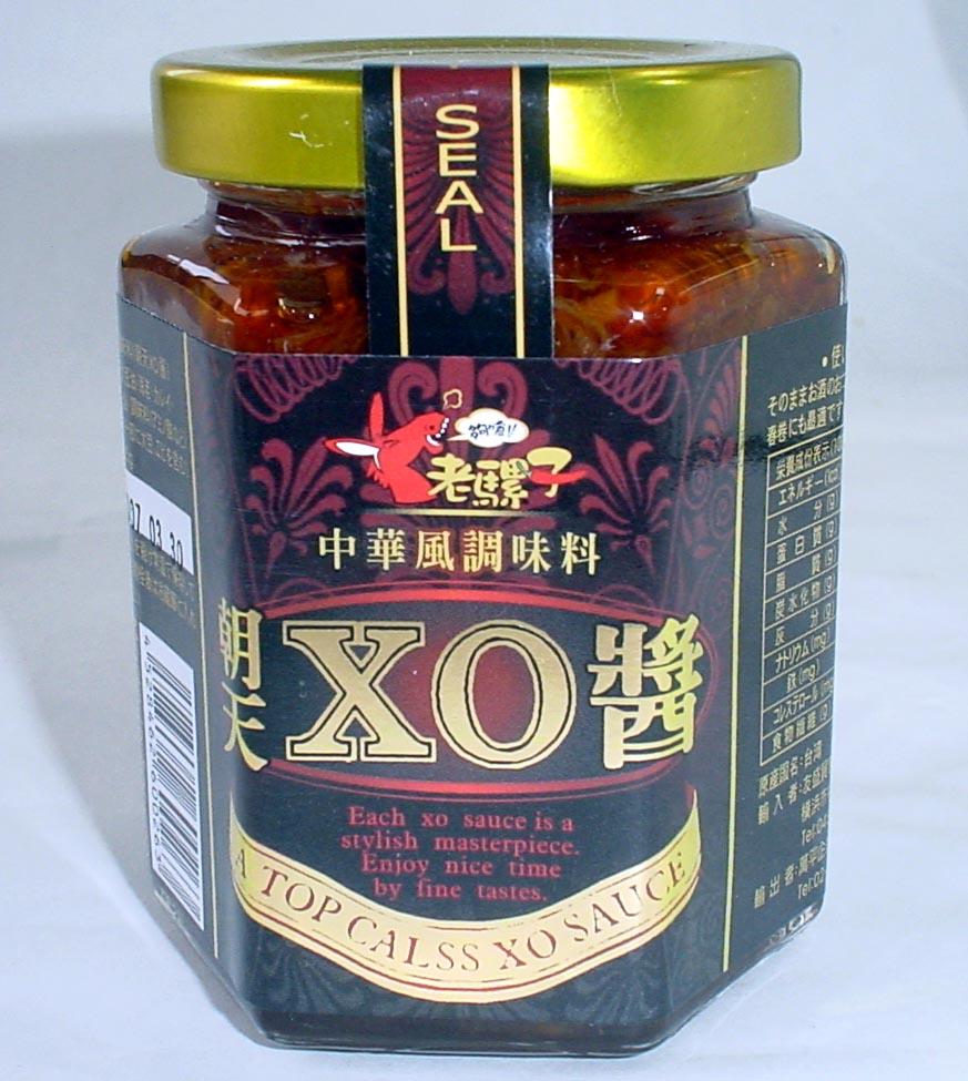 (代引不可・送料無料)老騾子朝天XO醤 180g/2瓶 賞味期限20190603(最高級食べるラー油)台湾産