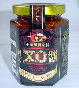(代引不可・送料無料)老騾子朝天XO醤 180g/1瓶 (最高級食べるラー油)台湾産